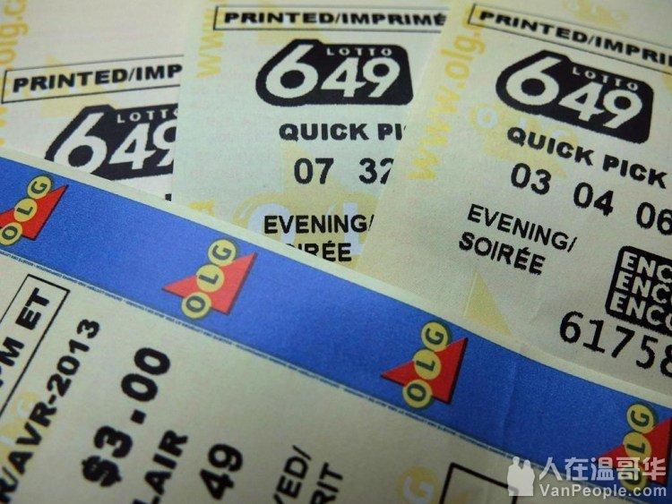 周六开奖的Lotto 649 安省彩民独中$500万!
