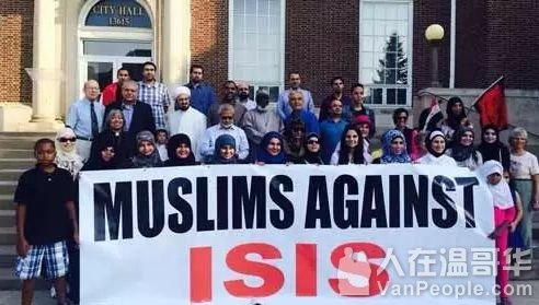 """多伦多DT爆发""""反穆斯林""""集会:一场政治正确VS种族主义的混战!"""