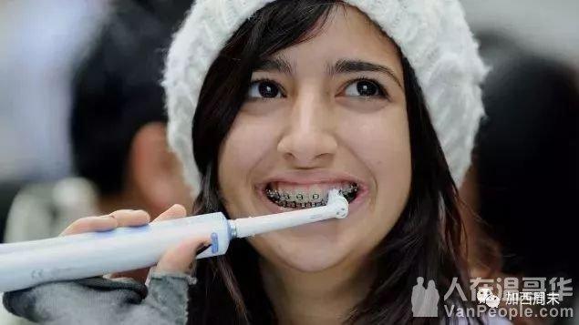 BC省政府拨款免费看牙! 24间便宜牙科诊所 低至20刀!