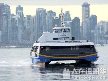 运联新海上巴士Burrard Chinook抵达温哥华