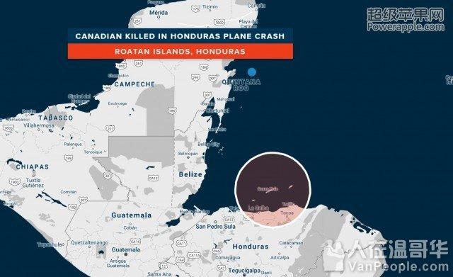 一名加拿大飞行员在洪都拉斯空难中丧生