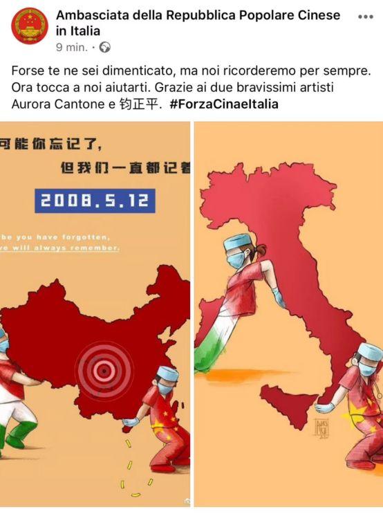 """我们这边的意大利人_被孤立的意大利:""""只有中国帮我们!"""" 中国报恩的原因源于12 ..."""