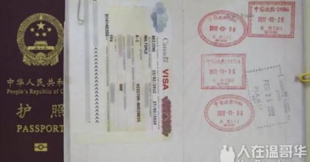 中国夫妇通过买房移民温哥华,却惨遭被骗几十万!
