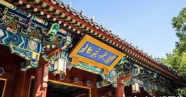 加拿大華人子女免試入讀清華北大,還有零用錢?!