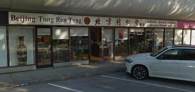rmd同仁堂店员服务态度遭网友曝光