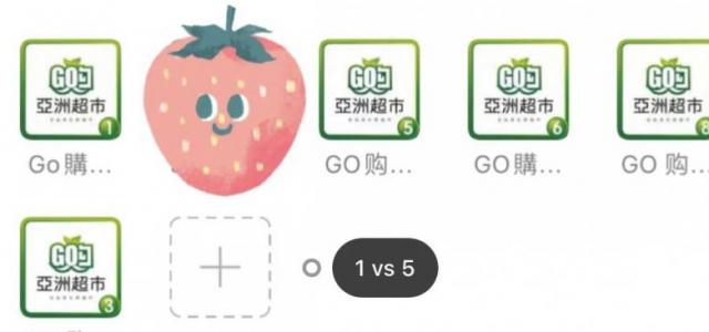 网友爆光大温某网店超市拒不认账